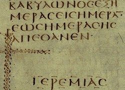 Старейшую в мире Библию можно прочитать в интернете