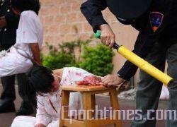 В Китае инсценируют пытки