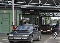 Ввоз подержанных авто неожиданно стал не вполне законен