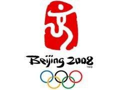 Ирак не примет участие в пекинской Олимпиаде