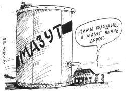 ФАС проверит цены на мазут