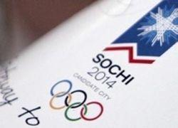 Подготовку к Олимпиаде-2014 будет контролировать Генпрокуратура