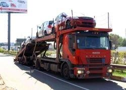 Финляндия может ограничить ввоз автомобилей в РФ
