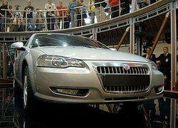 На Горьковском автозаводе начали выпускать новую Volga Siber