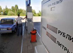 Генпрокуратура РФ выступила против подорожания бензина