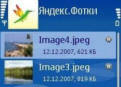 Яндекс.Фотки выпустили расширение для iPhoto