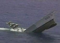 Австралийская подлодка потопила американский корабль