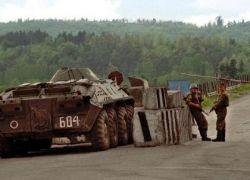 Минобороны РФ назвало сроки вывода войск из Абхазии