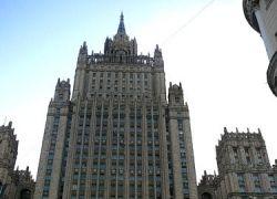 МИД РФ обвинил Украину в несоблюдении Большого договора