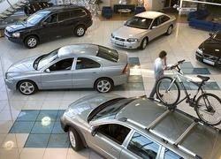 Дилеры не смогут продавать машины в регионах