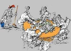 Коррупция: еще один беглый взгляд на пейзаж