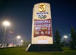 Мистика и реалии пекинской Олимпиады-2008