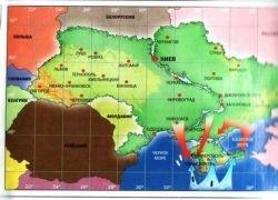 """Россия пригрозила Украине \""""пагубными последствиями\"""""""