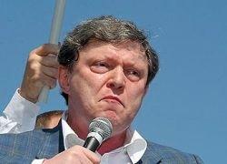 Явлинский может вернуться в правительство