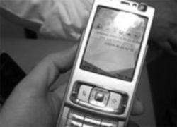 Жителю Волгодонска вынесен приговор за рассылку SMS
