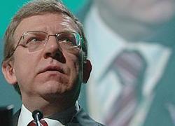 Почему российские эксперты отрицают мировой кризис?