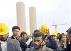 В Иране растет число центрифуг для обогащения урана