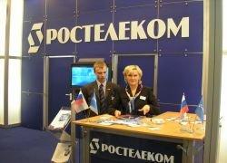 Ростелеком и KDDI свяжут Россию и Японию