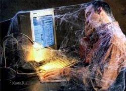 Людей поглотила интернет-зависимость
