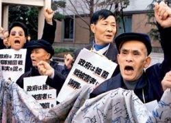 Японии не простили оккупацию во время Второй мировой