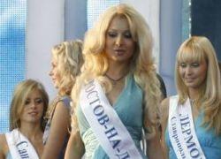 Краса России отказалась от приза