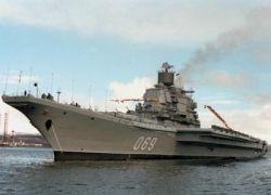 Черноморский флот нарушил запрет на стрельбу