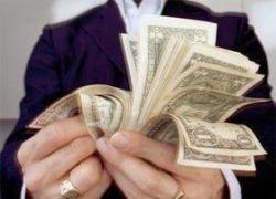 Повышение зарплаты: просить или не просить?