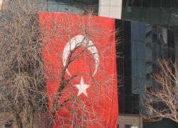 Правящую партию Турции могут распустить