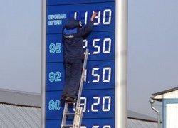 В высокой цене на топливо виноваты не цены на нефть, а наши монополии