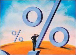 Суть инфляции и ее аспекты