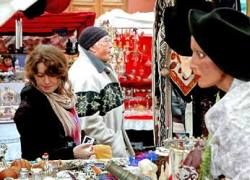 """Традиционные \""""блошиные рынки\"""" откроются в центре Москвы в августе"""