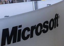 Microsoft разработает новую страницу поисковика