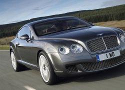 Названы самые дорогие автомобили