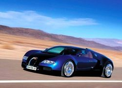 Топ-5 самых быстрых автомобилей мира