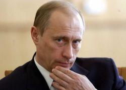 Путин требует порядка в сфере трансферного ценообразования