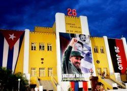 В Сантьяго-де-Куба празднуют 55-летие начала Революции