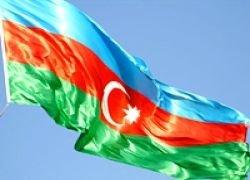 США профинансируют демократию Азербайджана