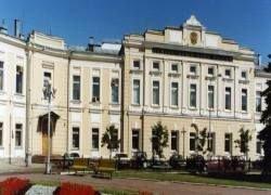 Россия наказала США за плохую экономику