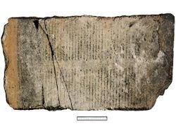 Расшифрован текст «Откровения Гавриила»