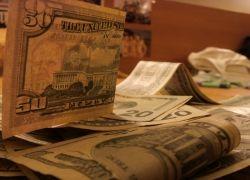 В Иркутстке арестовали организатора финансовой пирамиды