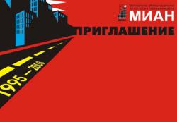 Крупнейшая риэлтерская компания России станет банкротом?