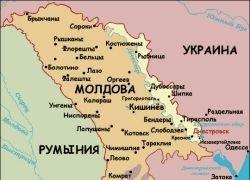 В Приднестровье объявлена чрезвычайная ситуация