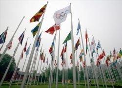 В Пекине состоялось открытие Олимпийской деревни