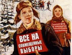 Нужны ли в России выборы губернаторов?