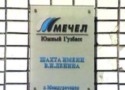 """На кузбасской шахте \""""Мечела\"""" произошел взрыв: 16 пострадавших"""