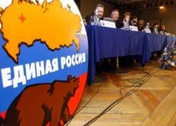 «Единая Россия» продолжает чистку партийных рядов