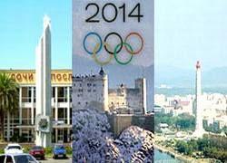 Генпрокуратура и ФСБ начали поиск растратчиков «олимпийских» денег