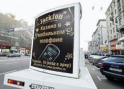 За азартные игры в Интернете будут штрафовать на миллион рублей