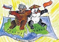 """Москва и Пекин выступят \""""единым валютным фронтом\"""""""