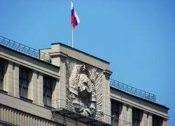 Дмитрий Медведев признал, что госпосты продаются